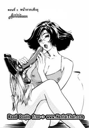 รีวิวของโบราณ 23 – หน้ากากเท็งงุ – [Kaoru Hazuki] Antique Romantic Vol.3 – Mitsutsubo Kantei Hen – 5
